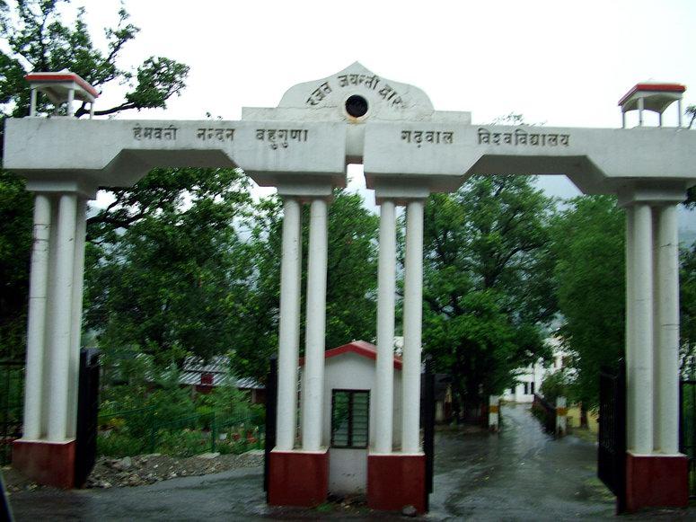 hmd grawal university